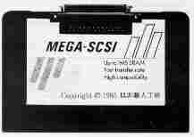 [MEGA-SCSI]